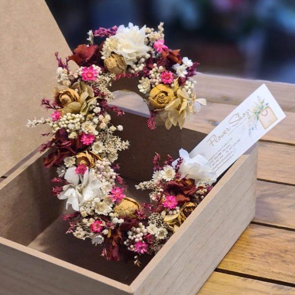 Iniciales hechas con Flores